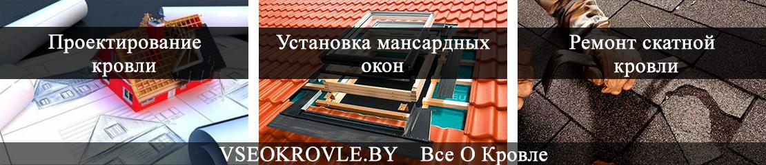 Цены на шкафы-купе в Минске